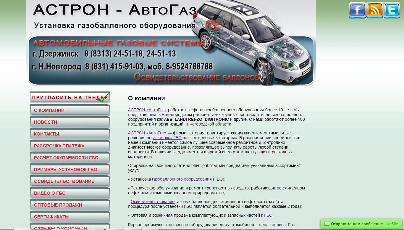 программа для установки штрафов на авто